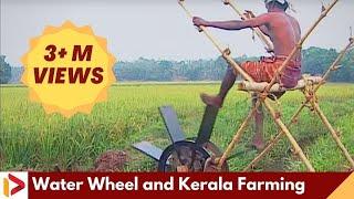 getlinkyoutube.com-Water wheel, Farming Kerala Farmers