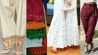 Latest design palazoo/pants/salwar for kurti,top | pants collection | Beautiful You