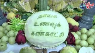 அன்பே சிவம் நடாத்திய அற்றார் அழிபசி தீர்த்தல் 2017