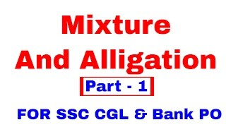 Mixture and Alligation Tricks for Bank PO & SSC CGL [In Hindi] Part 1