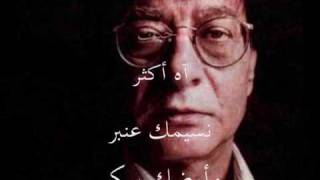 getlinkyoutube.com-تكبر ... تكبر ... رائعة محمود درويش... by Nawar Youssef