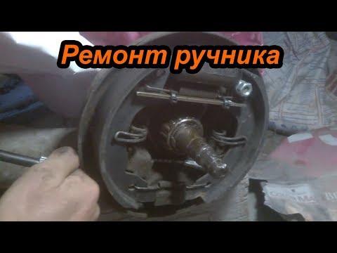 Где у ЗАЗ Славута тормозной цилиндр