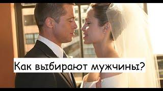 getlinkyoutube.com-Как успешный мужчина ищет и выбирает жену? Создание счастливой семьи, серьезных отношений