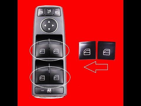Кнопки стеклоподъёмника для Мерседес, Mercedes W212,W166,W156,W204