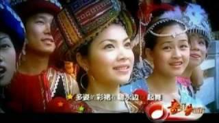 getlinkyoutube.com-Hmong Guizhou - Singer