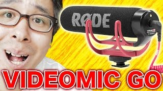 getlinkyoutube.com-ノイズ問題、ついに決着!一眼レフ用外部マイク RODE Video Mic GOがやってきた!