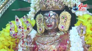 திருநெல்வேலி அருள்மிகு ஸ்ரீ பத்திரகாளி அம்பாள் ஆலயம் கொடியேற்றம் 01.05.2019