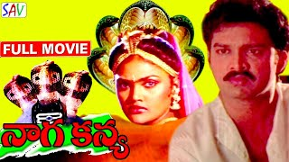 getlinkyoutube.com-Nagakanya( నాగకన్య ) || Telugu Full Length Movie || Suresh | Nirosha | Sudhakar