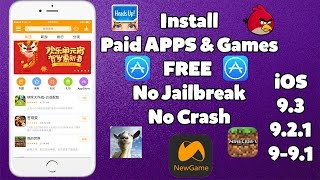 getlinkyoutube.com-Better Than Vshare? Get Paid Games/Apps Free on IOS 9-9.2.1-9.3.5 (No Jailbreak) iPhone,iPad,iPod