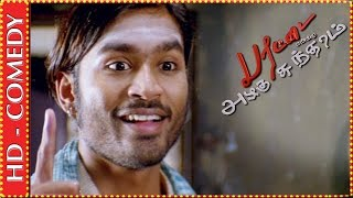 getlinkyoutube.com-Santhanam's new lifestyle | Parattai Engira Azhagu Sundaram | Comedy Scenes | Kalaignar TV Movies
