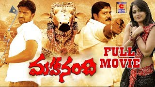 Sumanth Telugu Super Hit Blockbuster Action Movie   Anushka Shetty   Srihari   Telugu Cinema Zone width=