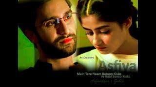 Asfandyar & Zubia VM Yakeen Ka Safar - Khamoshi OST width=