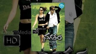 getlinkyoutube.com-Nagaram Telugu Full Movie || Srikanth, Jagapati Babu, Kaveri Jha || C C Srinivas || Chakri