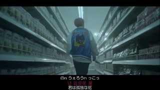getlinkyoutube.com-EXO Lightsaber ルビ+歌詞+日本語訳