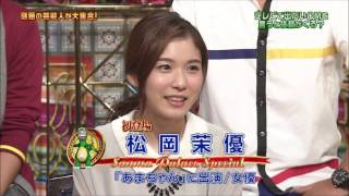 getlinkyoutube.com-あまちゃん女優 松岡茉優が語る新生モーニング娘。
