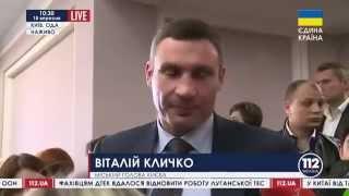 getlinkyoutube.com-ТОП 10 ляпов Кличко 2015