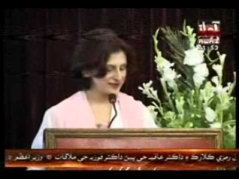 Wellcare Center Inauguration Ceremony News By Awaz Tv (28-08-2012)