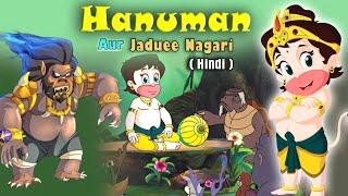 getlinkyoutube.com-Hanuman Aur Jaduee Nagari - Hindi Animated Story For Children
