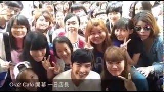 getlinkyoutube.com-2015佳見活動回顧