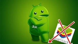 Android บน pc ไม่กระตุก ช้า เหมือน BlueStacks