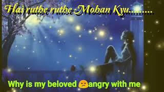 Bhare naina - RAONE Dual audio lyrics whatsapp status song