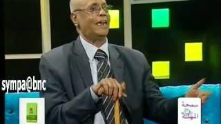 برنامج اغاني واغاني 2012 الحلقة 23