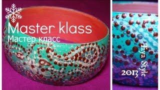 getlinkyoutube.com-Браслет - подарок на 8 марта / bracelet