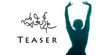 Puri  - Charmi Jyothi Lakshmi Movie First Look Teaser