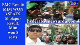getlinkyoutube.com-MIM Wins 3 seats in BMC/5 Seats wins in sholapur/ waqarunnisa  LOST
