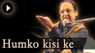 Humko Kisi Ke Gham Ne Maara - Ghulam Ali - Ghazal Songs - Mehfil Mein Baar Baar width=