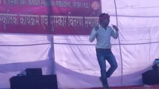 getlinkyoutube.com-Pt shambhu nath gov  pg college shahdol