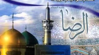 getlinkyoutube.com-Dua Tawasul دعای توسل