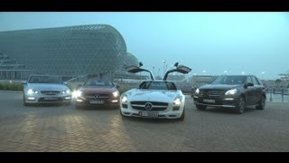 AMG Performance Tour 2012 ����� ������ �� �� ��