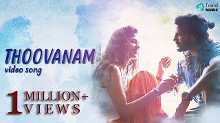 Thoovanam Video Song | Solo Tamil Movie Songs | World Of Shekhar | Dulquer Salmaan | Trend Music