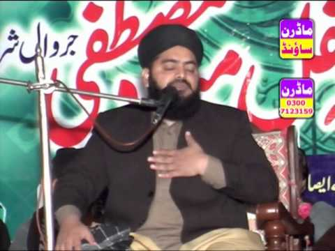 Abdul Hameed Chishti Jarwal Mehfil By MADINA VIDEO SAMBRIAL