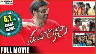 getlinkyoutube.com-Maharadhi telugu Full Length Movie || Balakrishna, Sneha, Meera Jasmine