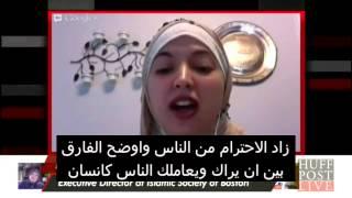 getlinkyoutube.com-مسلمات امريكيات جديدات يتناقشن كيف الاسلام غير مجرى حياتهن ( مترجم )
