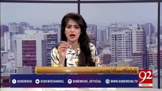 Bakhabar Subh 16-05-2017 - 92NewsHDPlus