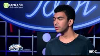 getlinkyoutube.com-Arab Idol - تجارب الاداء - مهند زهيرى