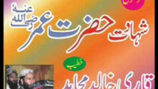 getlinkyoutube.com-Shahadat e Umar raziyallah mp3 by Qari  Khalid Mujahid