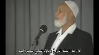 getlinkyoutube.com-You must watch .. When God cried !! Ahmed deedat