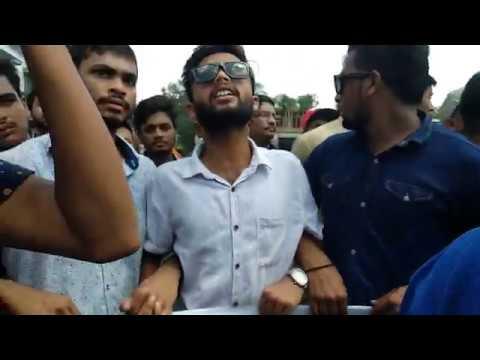 হাটহাজারীতে তুহিন হত্যার বিচার দাবিতে মানববন্ধন/Human chain demanded Tuhin murder trial in Hathazari
