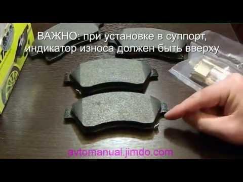 Тормозные колодки для Шевроле Круз, Авео Т300, Опель Астра Джей