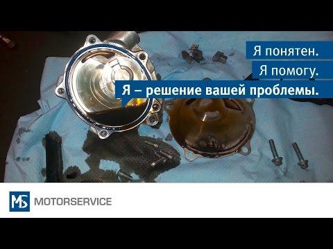 Вакуумные насосы - повреждения из-за нехватки смазочного масла - Motorservice Group