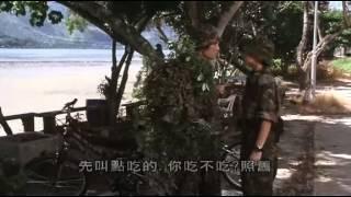getlinkyoutube.com-◆◆龍咁威 2003 鄭中基 鄧麗欣 曾志偉 羅家英