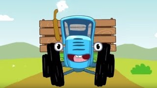 getlinkyoutube.com-Песенки для детей - Едет трактор - мультик про машинки