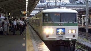 getlinkyoutube.com-茅ヶ崎駅発車メロディ サザンオールスターズ 希望の轍