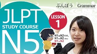 getlinkyoutube.com-JLPT N5 Lesson 1-3  Grammar「1. N1 は N2 です。」N1 is N2【日本語能力試験】