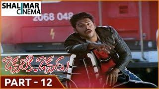 Okariki Okaru Telugu Movie Part 12/12 || Sri Ram, Aarti Chhabria || Shalimarcinema