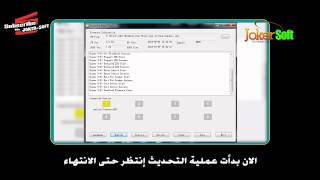 getlinkyoutube.com-How To Flash Inar Tablet /Arabic Firmware